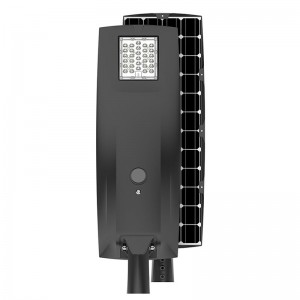 50W New Solar LED Street Light